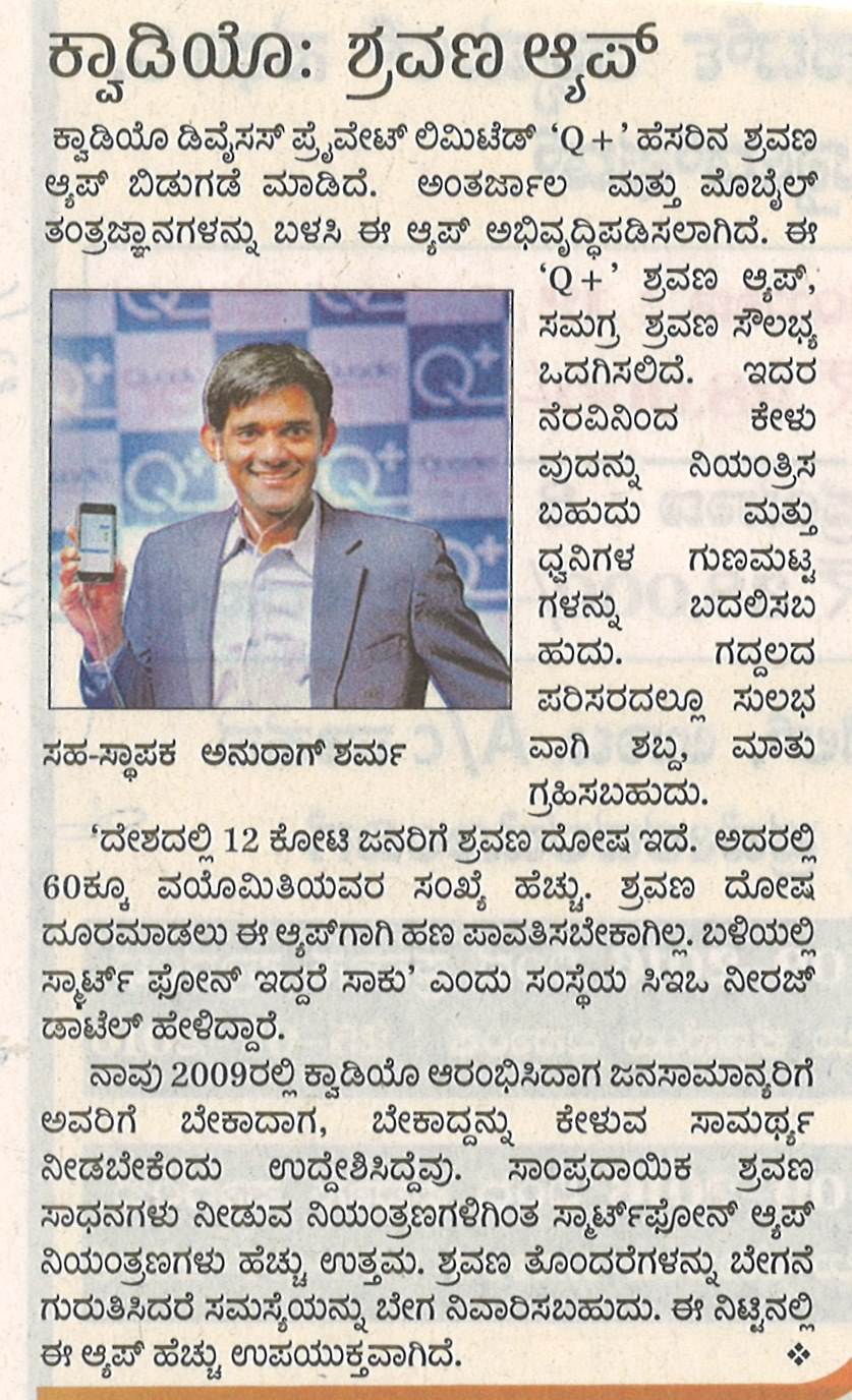 PRAJAVANI BANGALORE 22nd JUNE