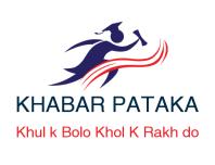 logo_khabar pataka.png