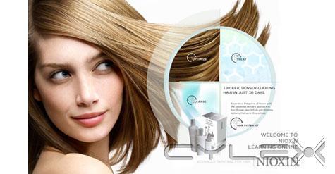 Get-Best-Salon-Supplies-Online-At-Professional-Choice_723049_large.jpg