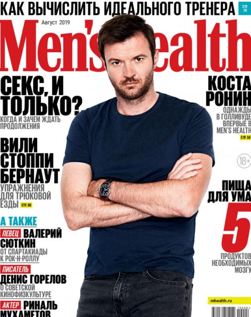 Costa Ronan for Men's Health Russia