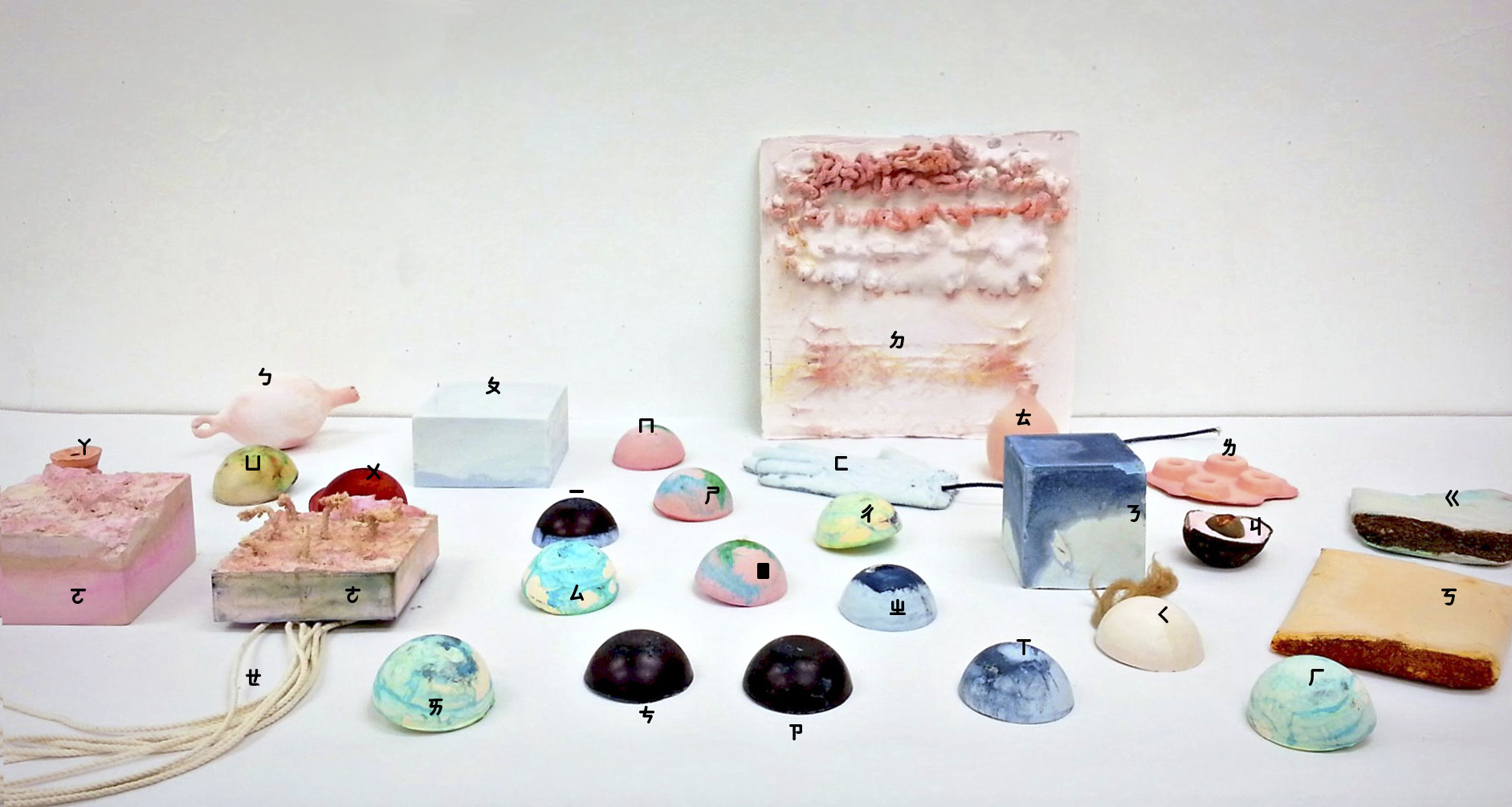Cathy Hsiao,  Bopomofo Score Key  (Songbook for Sculpture), studio view, Concrete, recycled textile dyes, Dimensions variable, 2017