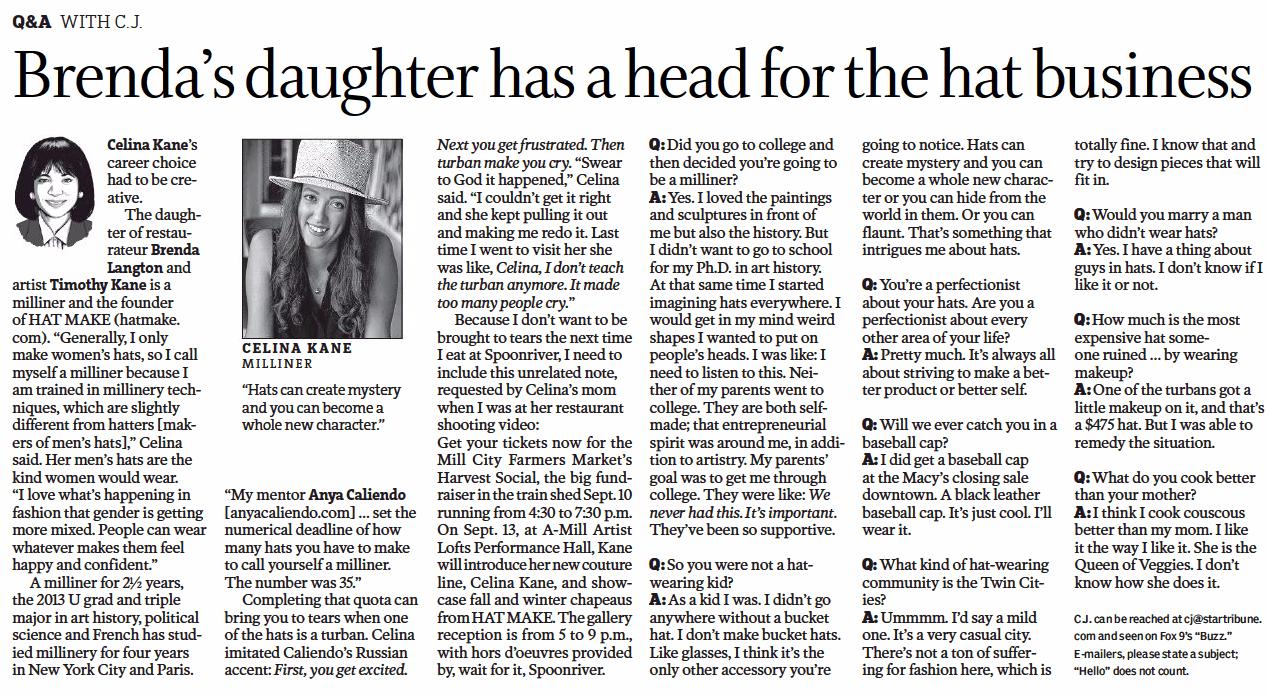 August 2017 Star Tribune