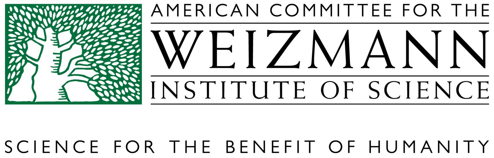 Weizmann Logo.JPG