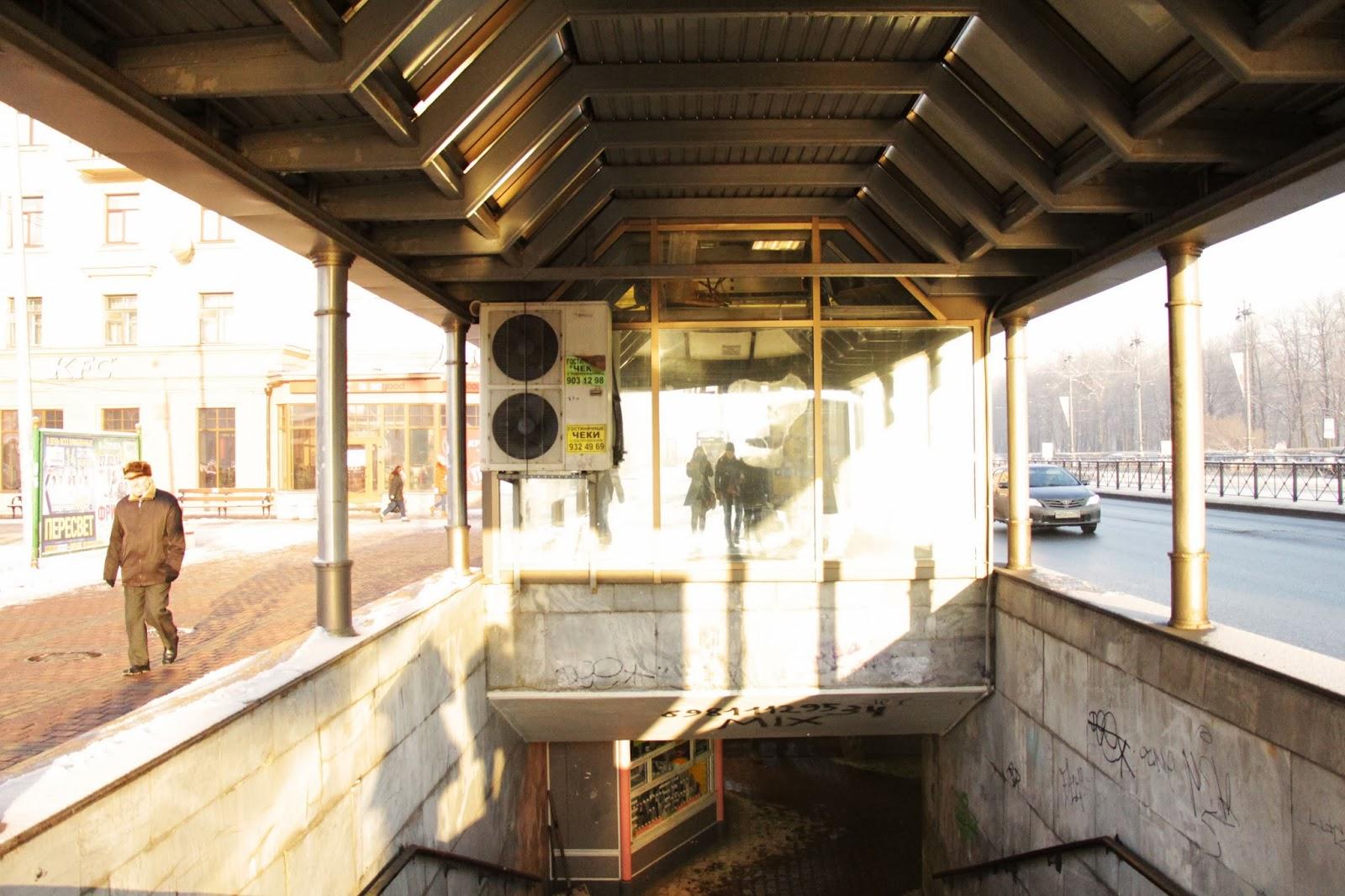 metro 01.jpg