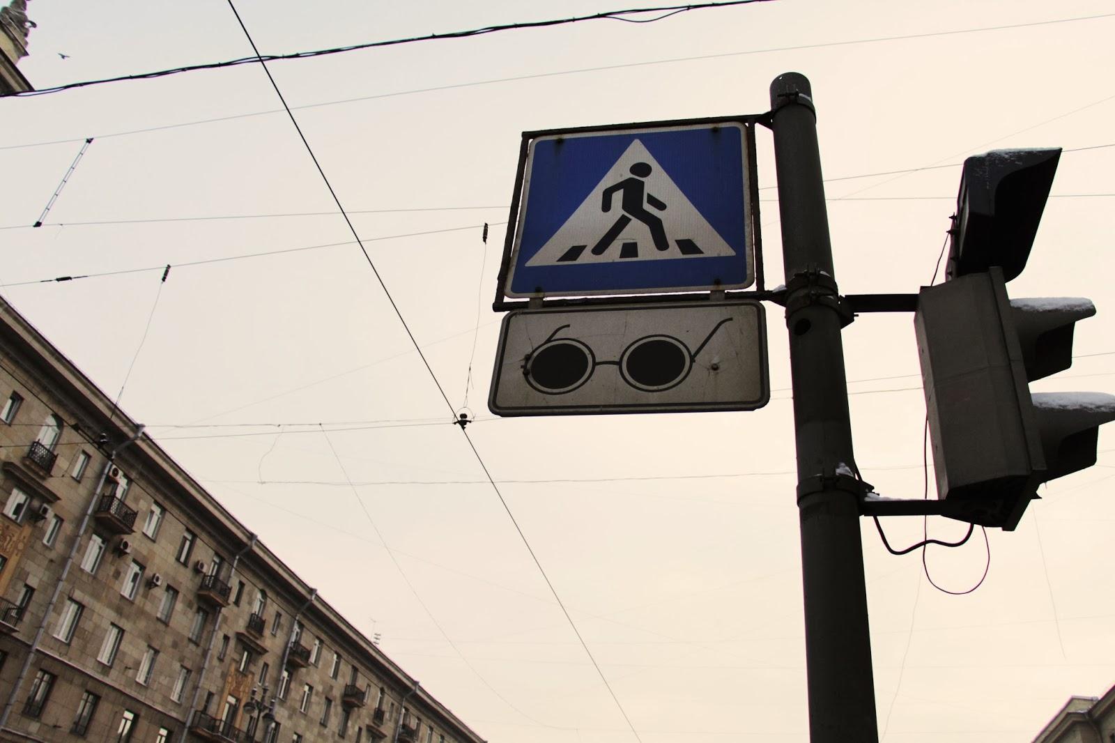 metro 09.jpg