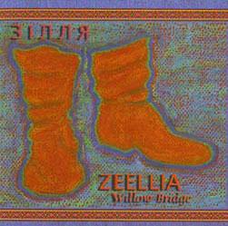 http://beverlydobrinsky.com/wp-content/uploads/2012/09/willowbridgeCDback2.jpg