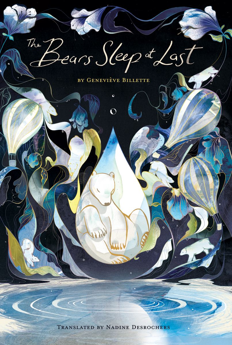 The Bears Sleep at Last   Playwrights Canada Press  AD: Blake Sproule