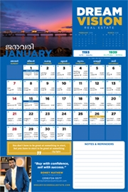JANUARY  Download  JPEG  or  PDF