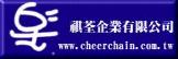 cheerchain.jpg