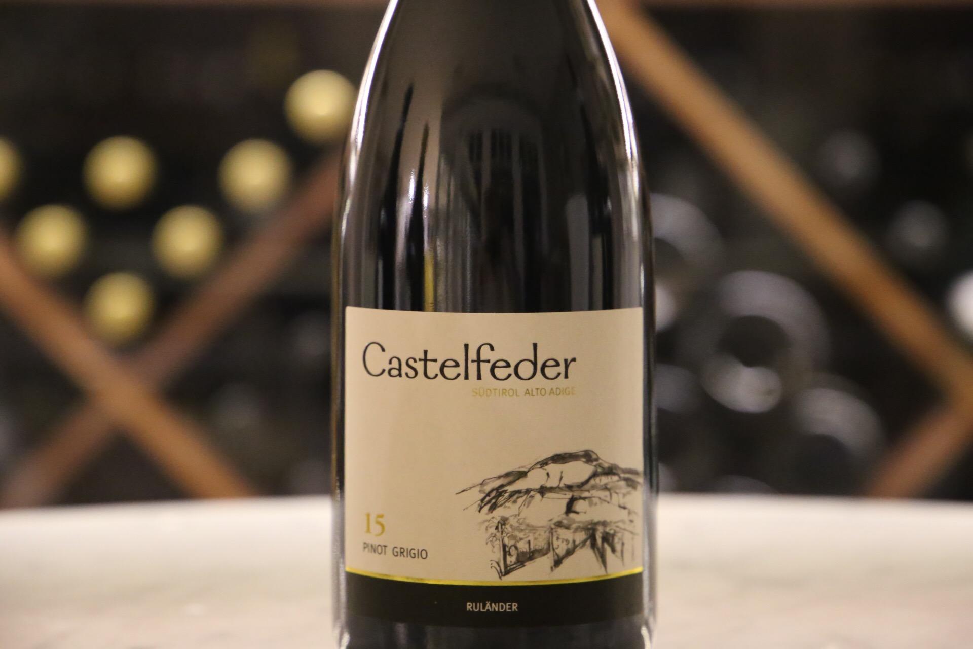 Castelfeder Bottle shot.JPG