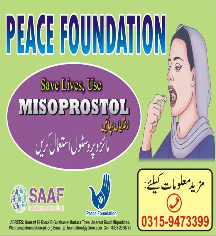 Peace Foundation hotline