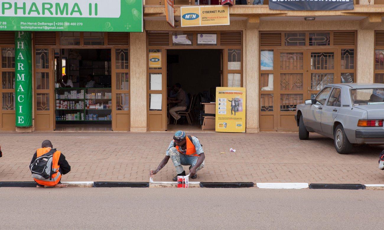 RWANDA 'UMUNSI W'UMUNGANDA'
