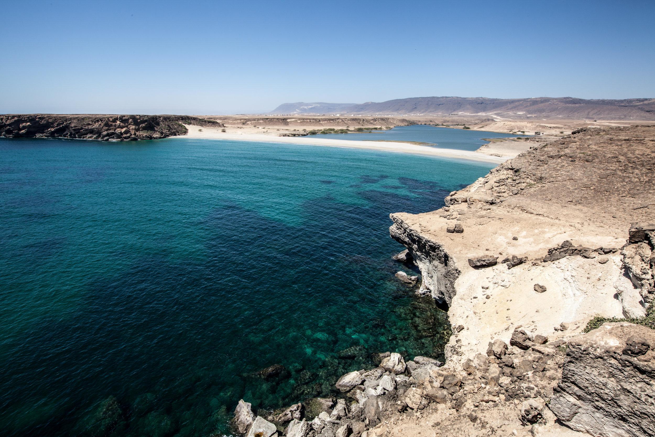 Khor Rori, Oman.