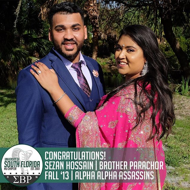 The Mu Mecca chapter would also like to congratulate Mr. Sezan Hossain, Brother Parachor, on his engagement over the weekend! We wish you and Ayshah the very best as you two begin the next chapter of your lives together! #ΣΒΡ #MuMecca