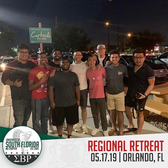 The Florida Region of Sigma Beta Rho had a great time bonding together at our 3 day regional retreat in Orlando, Fl #ΣΒΡ #MuMecca #Brotherhood #NextstopDallas