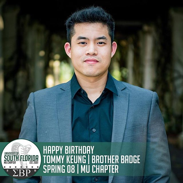 The Mu Mecca chapter would like to wish a Happy Birthday to Mr. Tommy Keung, Brother Badge, of Spring '08. We hope you have a blessed day with family and friends! #ΣΒΡ #MuMecca  Looking to order a custom-made paddle / tiki? Check out Tommy's page, @badgeproductions for more info!
