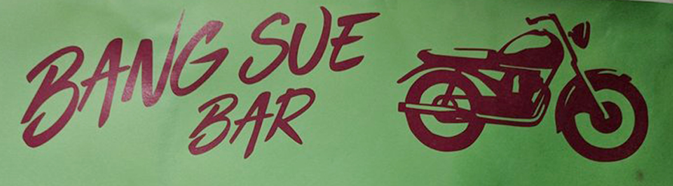 Logo-sign_Rectangle.jpg