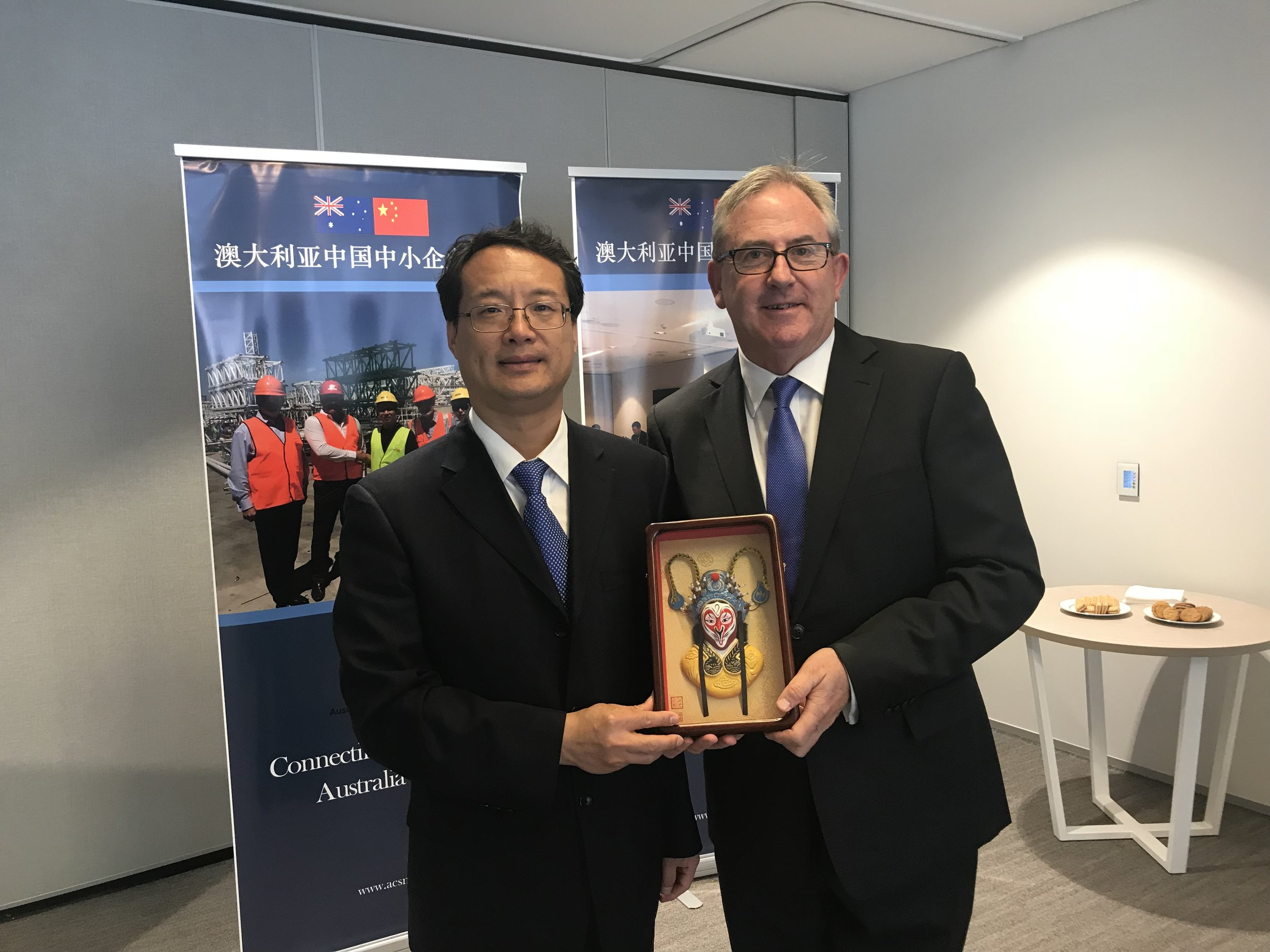 Beijing Investment Promotion Bureau in Sydney 4.jpg