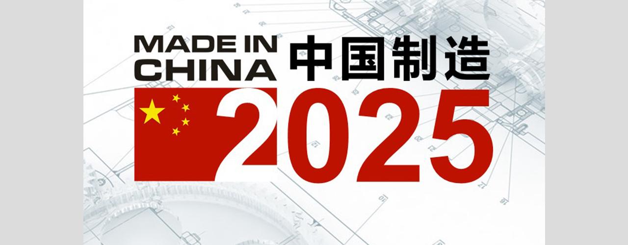 Made in China 34.jpg