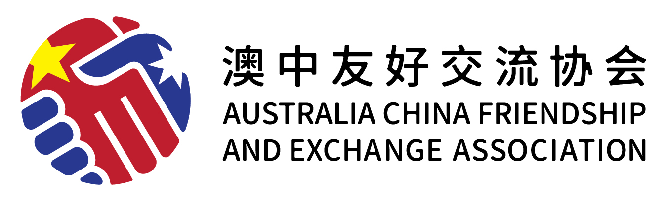 ACFEA - White Background logo.jpg