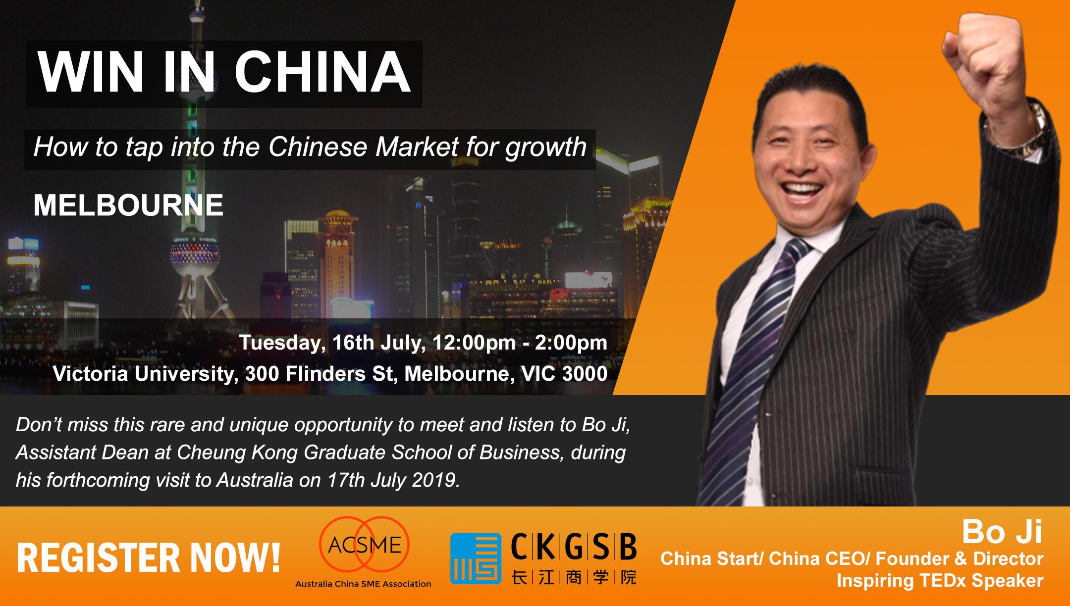Win in China Melbourne.jpg