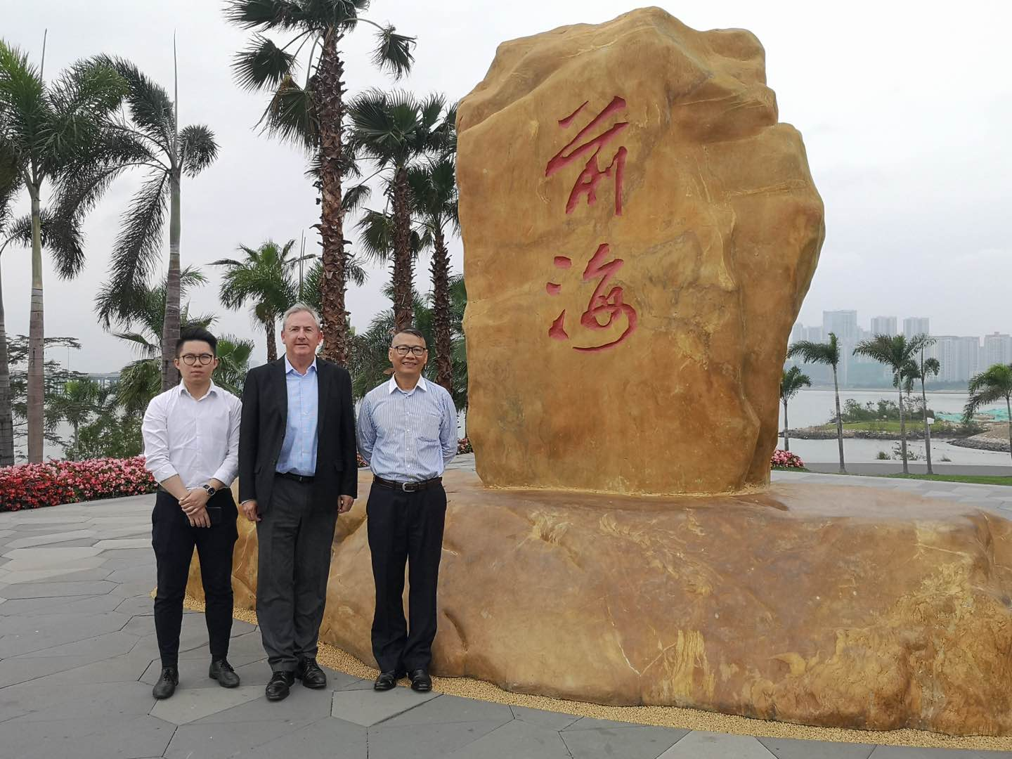 Qianhai Inno-tech Investment Holdings