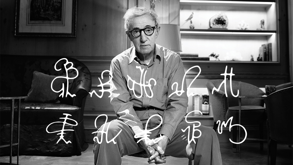 Woody Allen overlaid with a shoal of chaos magic sigils.