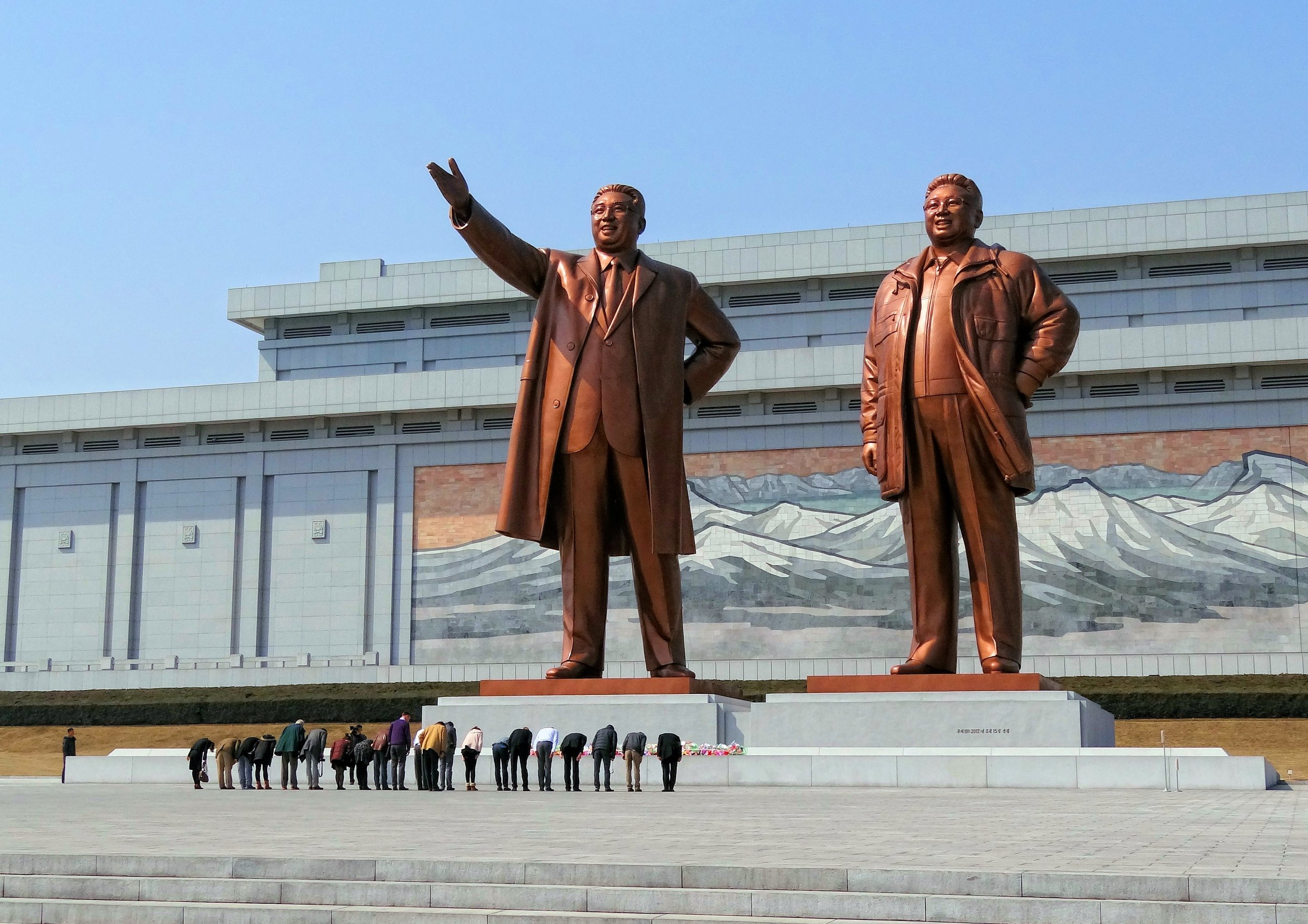 Mansu Hill Grand Monument  - Kim Il-sung and Kim Jong-il