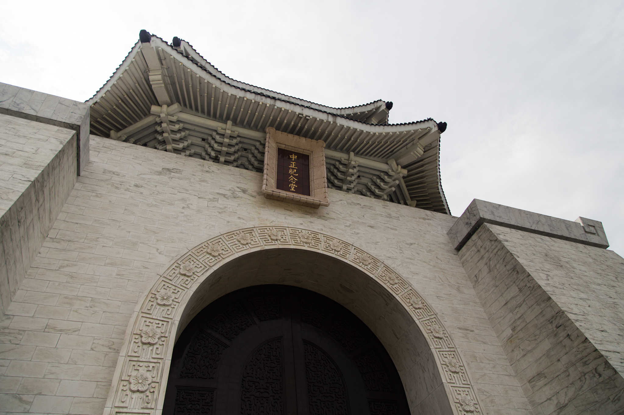 First stop Chiang Kai-shek Memorial Hall. It's surrounded by gardens with the Chinese National Theater on one side and National Concert hall on the other.