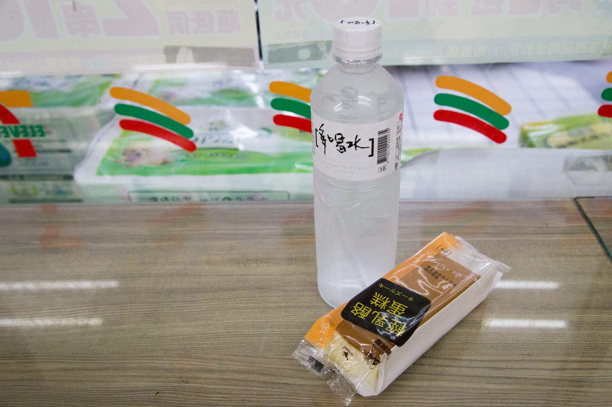 snack break 40NT = $1.25