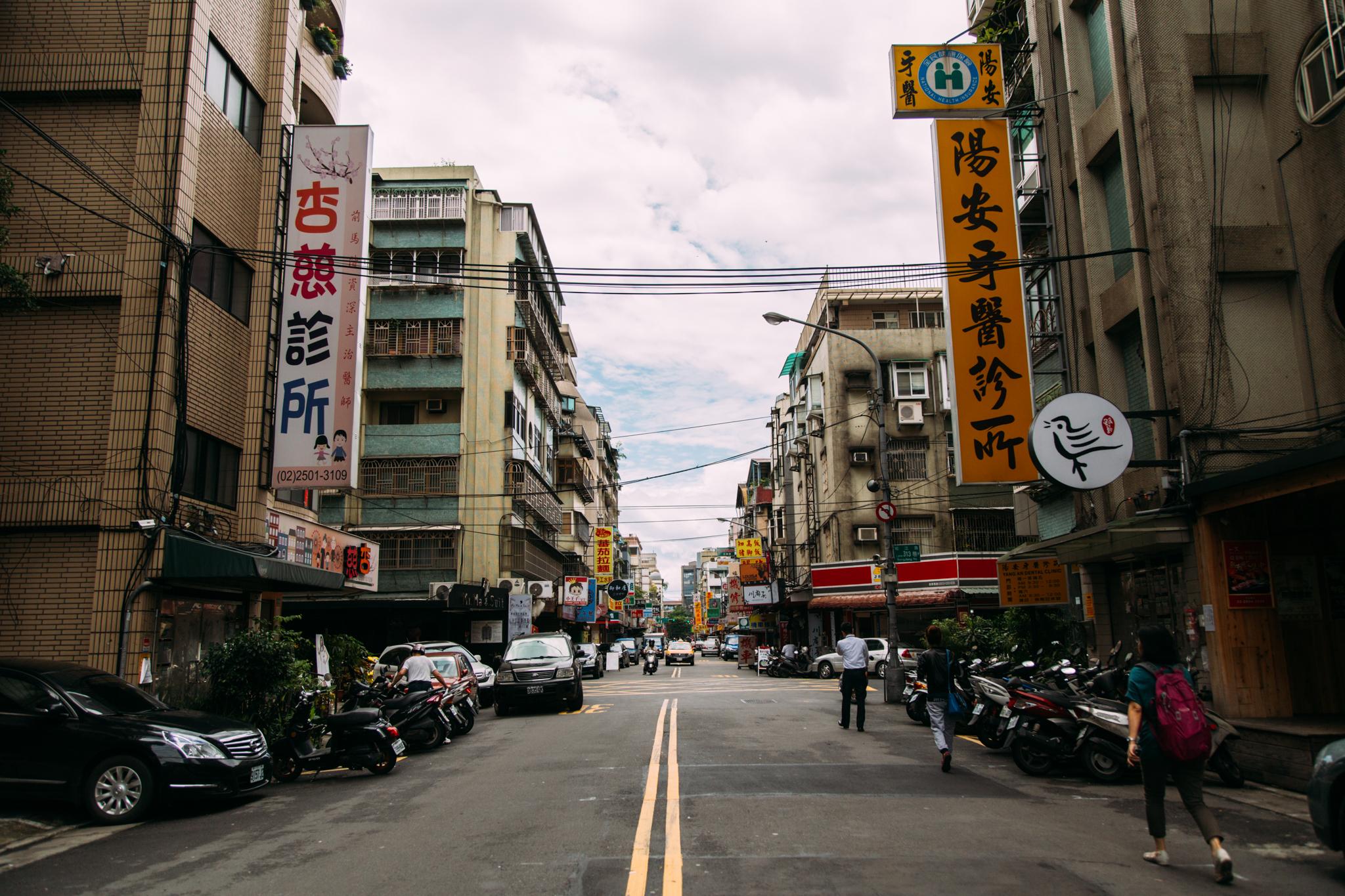 Taiwan-350.jpg