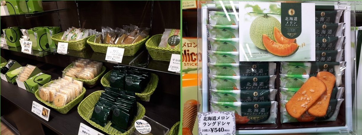 Individually packaged bakery products, also a popular present in Japan. Photo: Anubha Garg