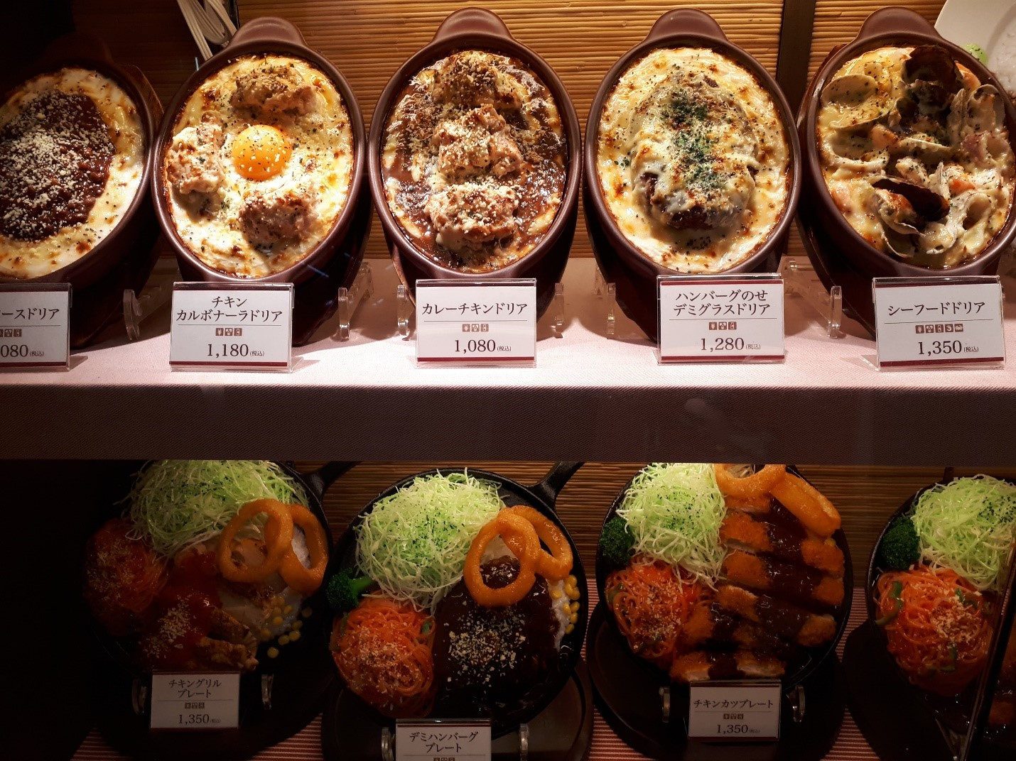 Wax food models outside restaurants displaying the dishes served inside. Photo: Anubha Garg
