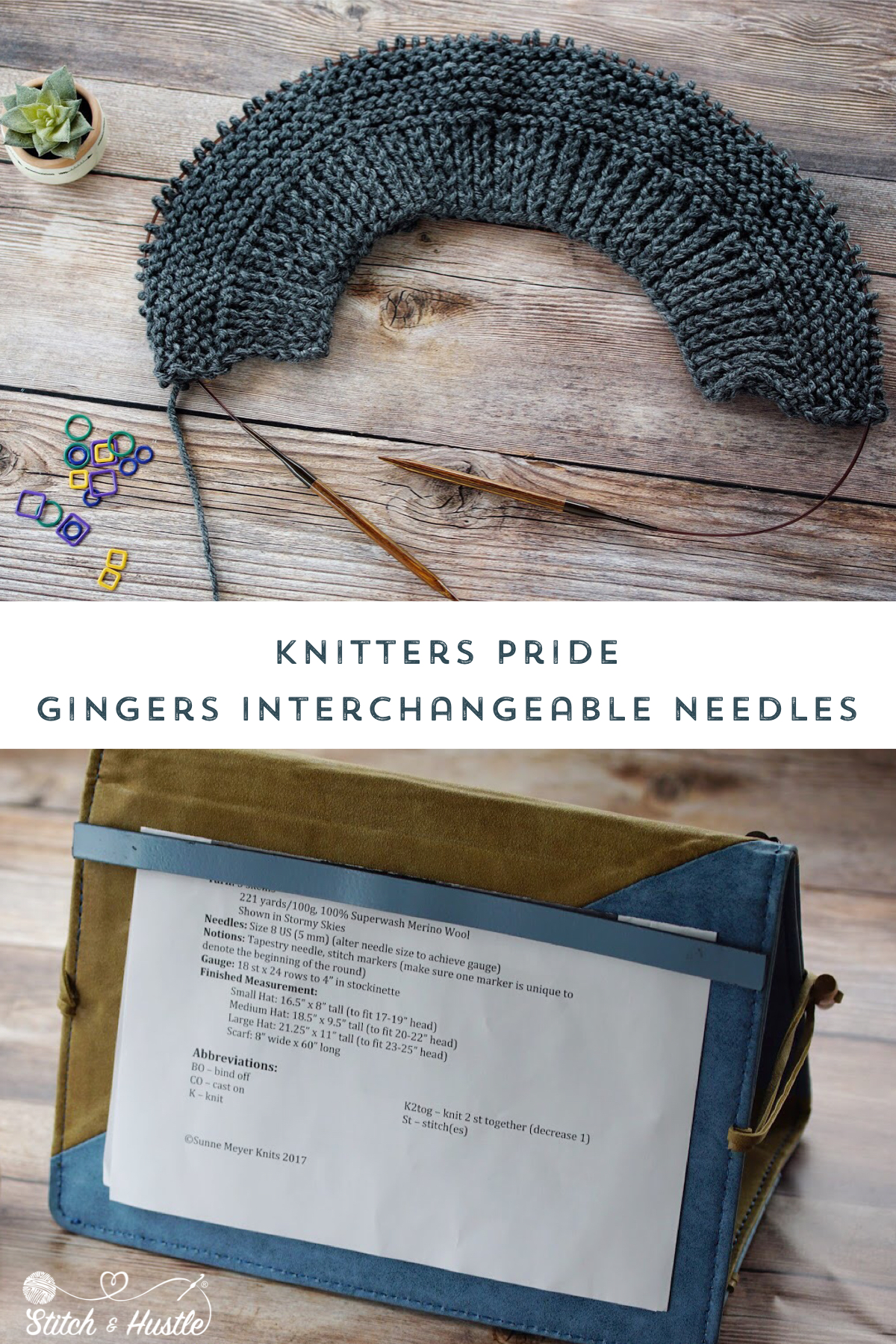 Knitters_Pride_Ginger_Interchangeable_Circular_Knitting_Needles_Review_5.jpg