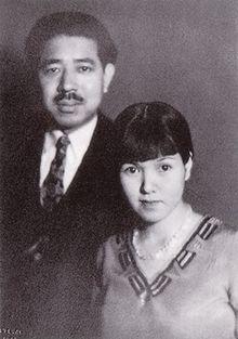 Eitaro and Ayako Ishigaki