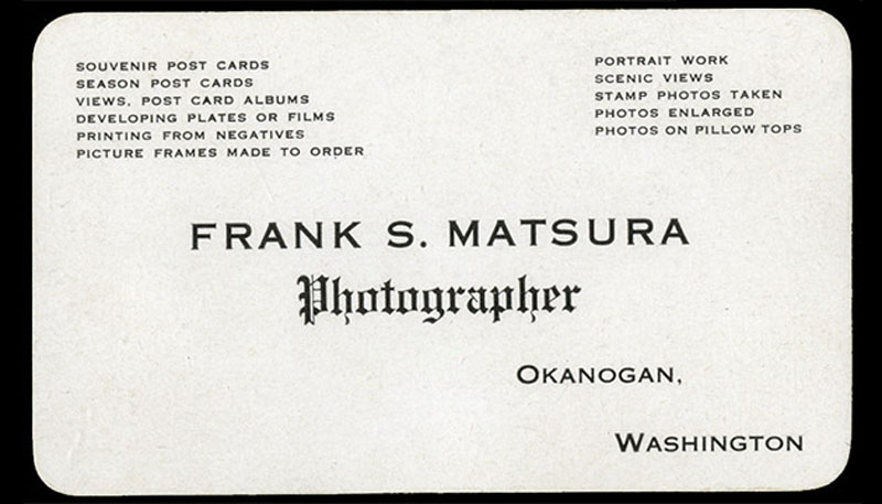 Matsura's Business Card