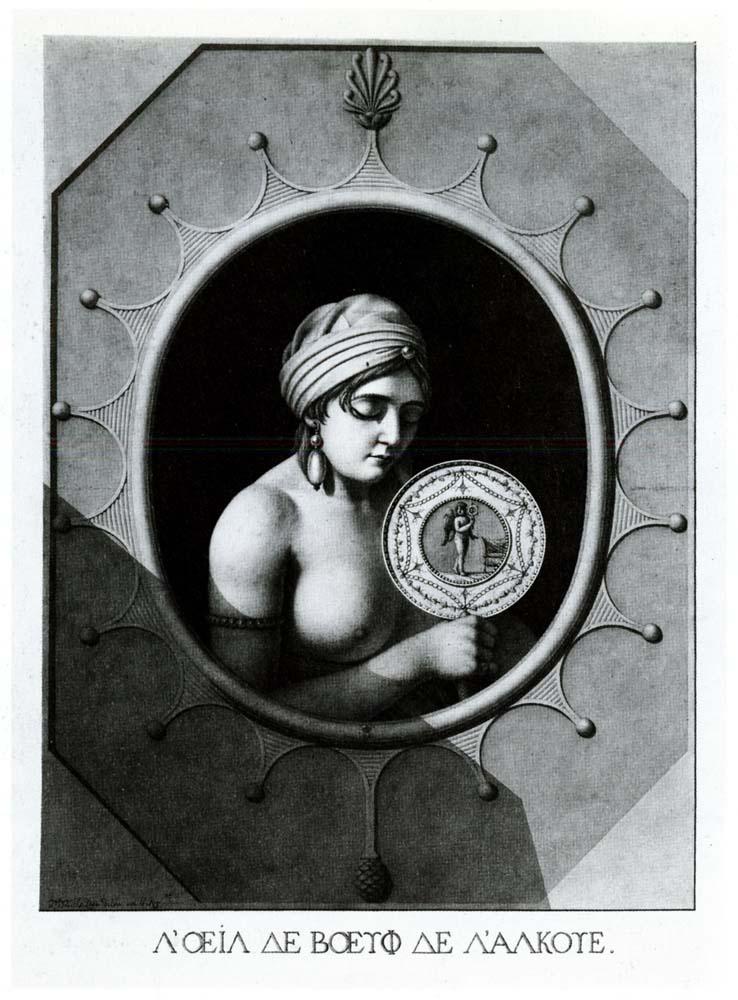 The oeil-de-boeuf of the alcove  (1797)