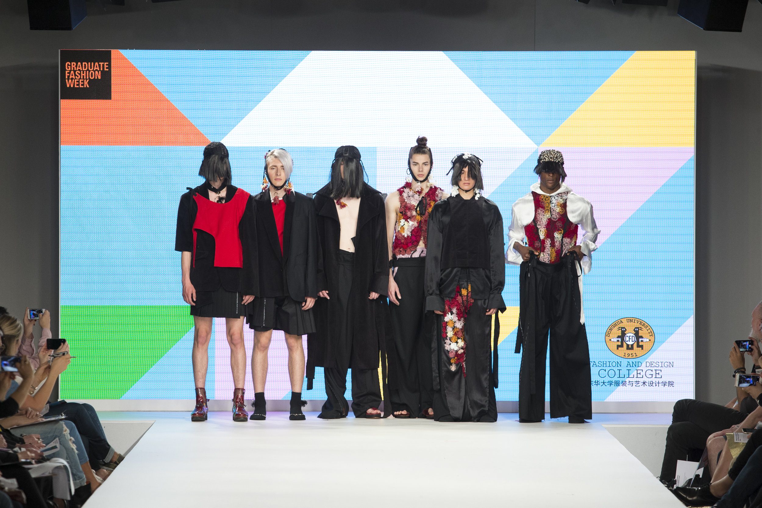 Donghua University College Of Fashion And Design Graduate Fashion Week