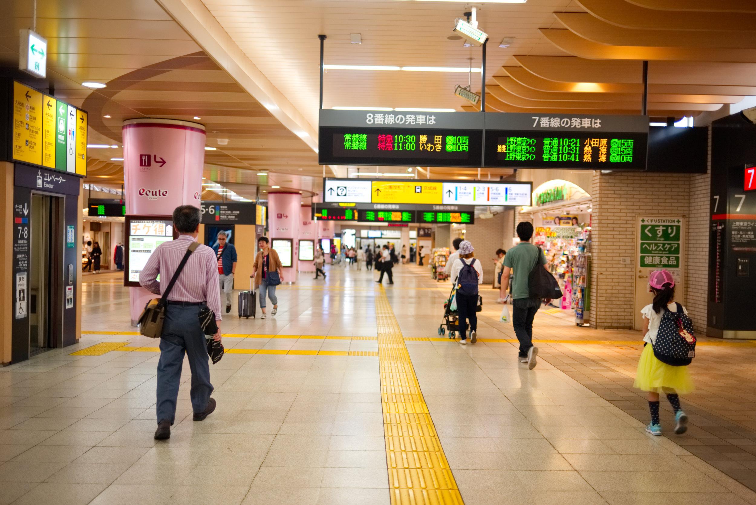 Tokyo subway station.