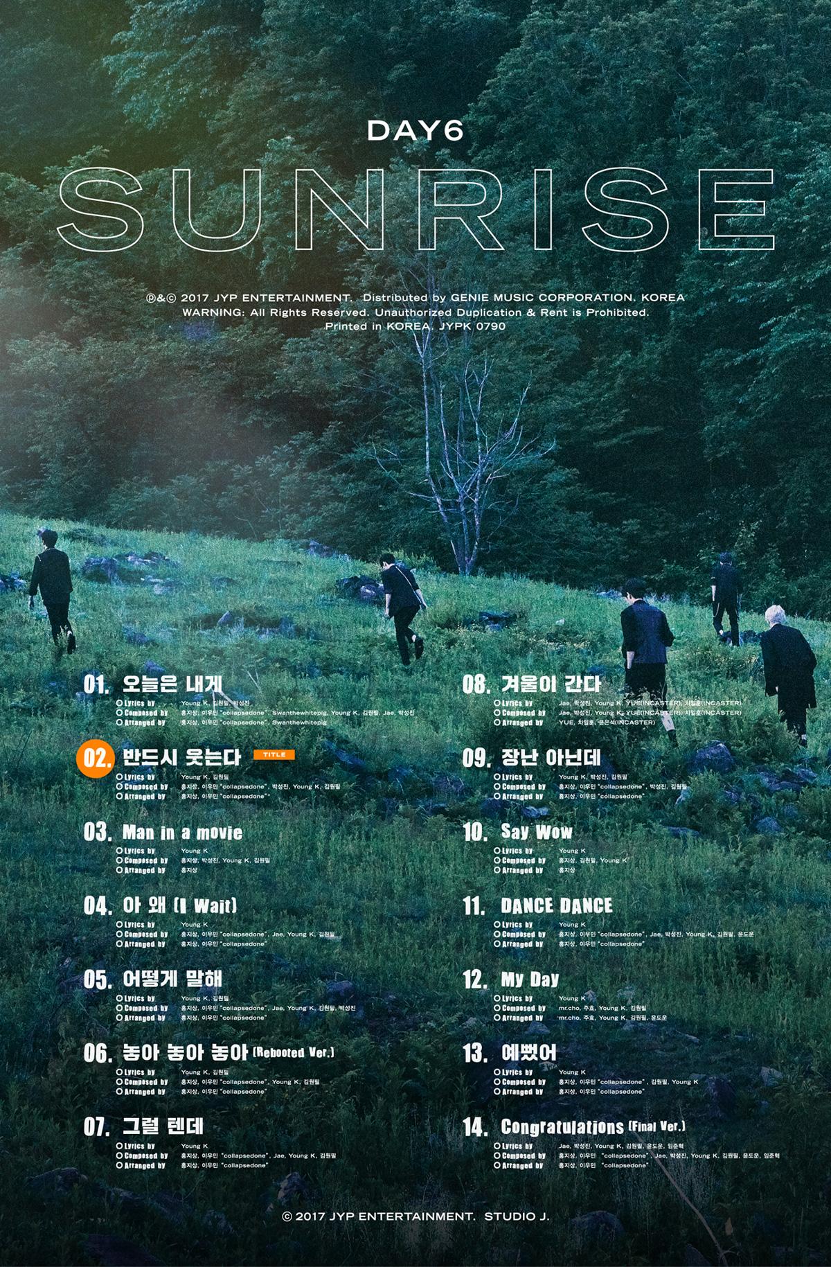 (Source: JYP Entertainment)