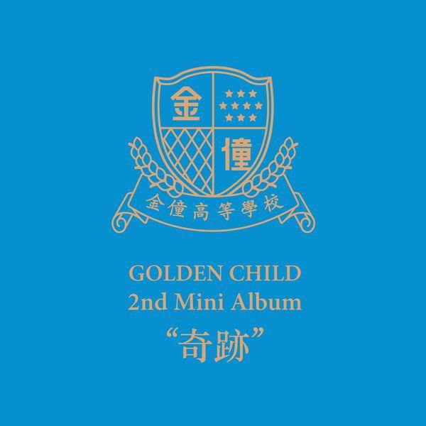 NR_GOLDENCHILD_BODY_01.jpg
