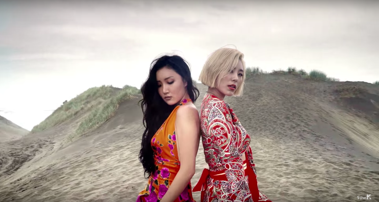 MAMAMOO Exudes Spring Vibes With Yellow Flower — The Kraze