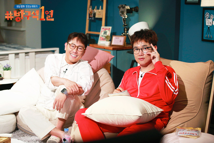 Photo Credit: JTBC