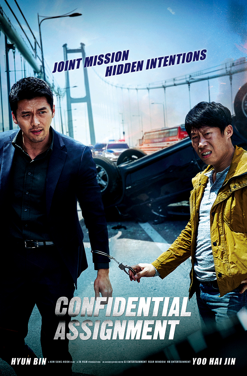 confidential_assignment_poster.jpg