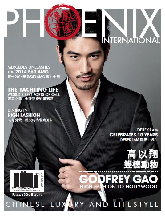 Phoenix Magazine [PRINT]