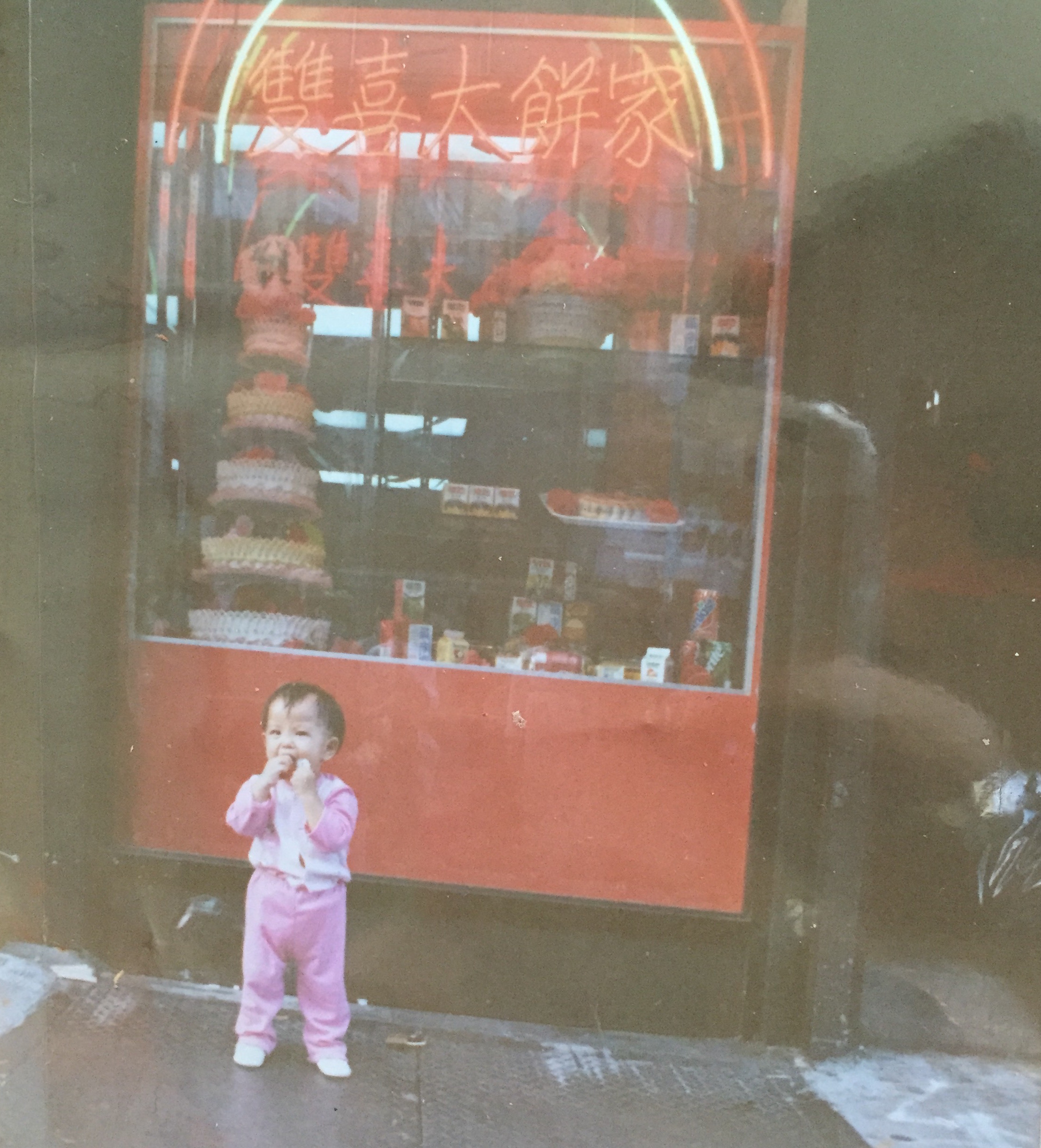 In front of Lucky King Bakery - 280 Grand Street, New York, NY 10002 - Chinatown, NY 1991