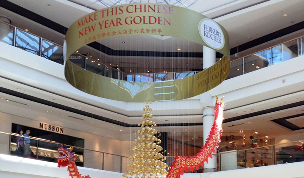 Ferrero Rocher - Chinese New Year Celebration