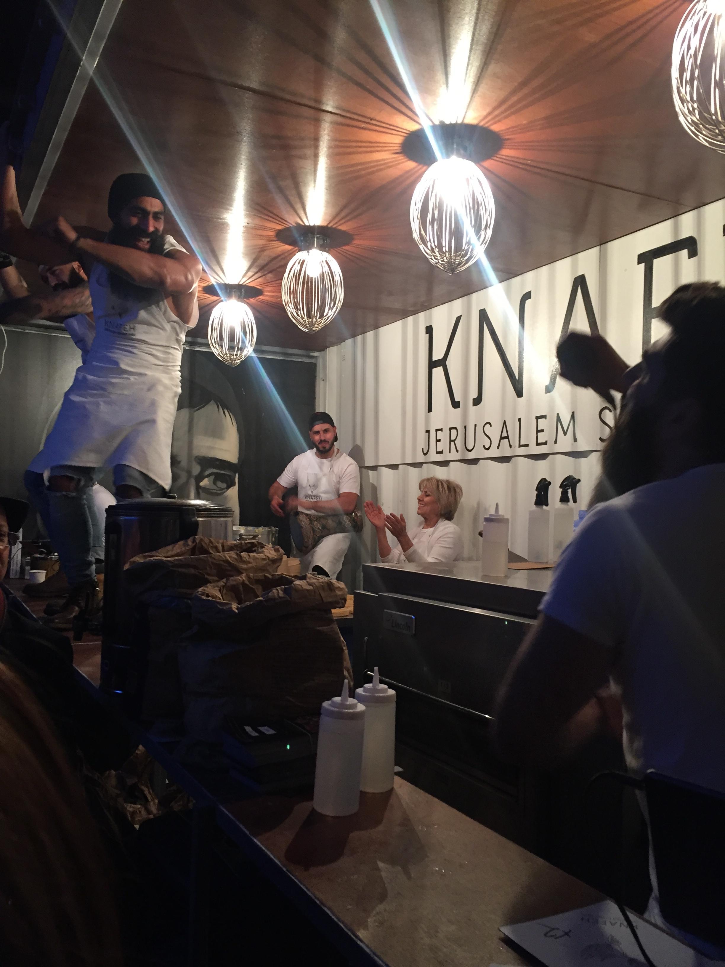 The Knafeh Bakery