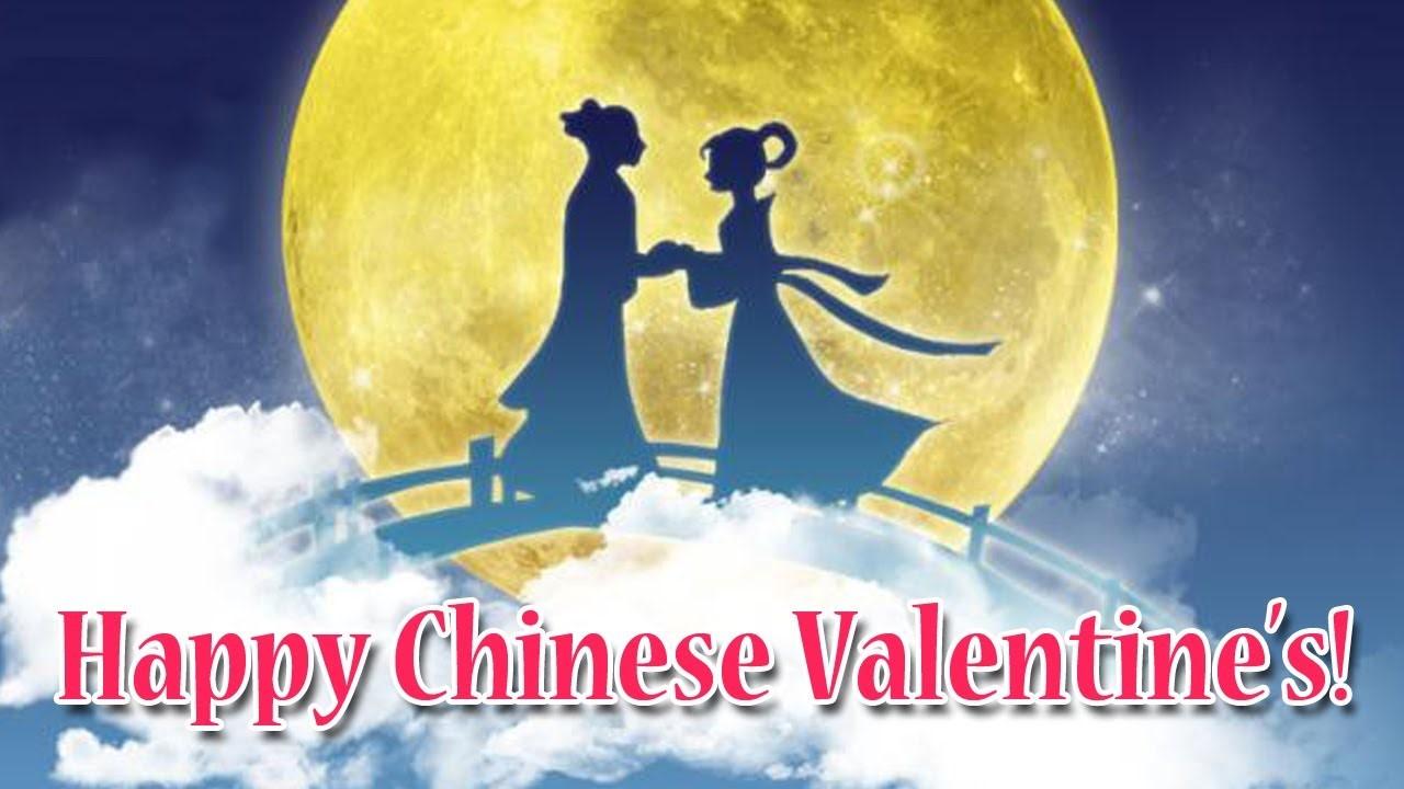 Chinese valentine.jpg