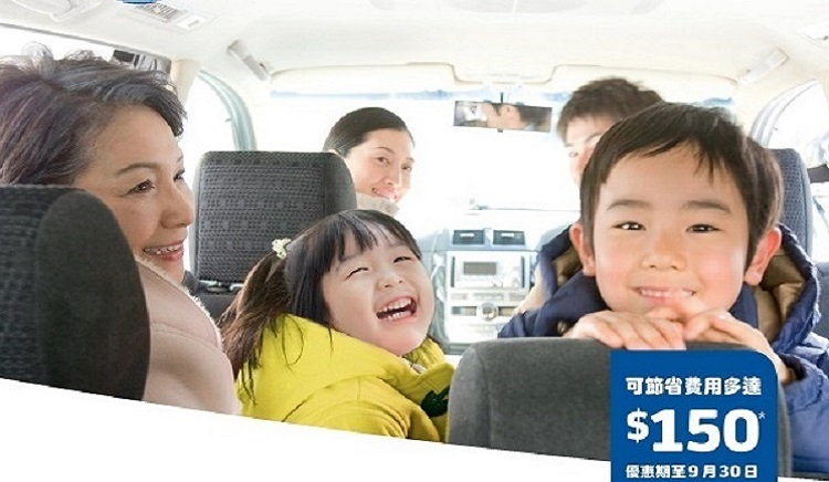 NRMA - 'Test and Learn' Campaign